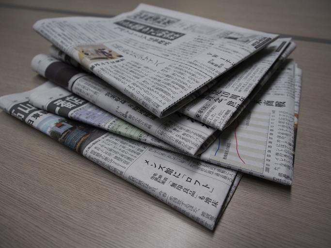 8 Paper Dance