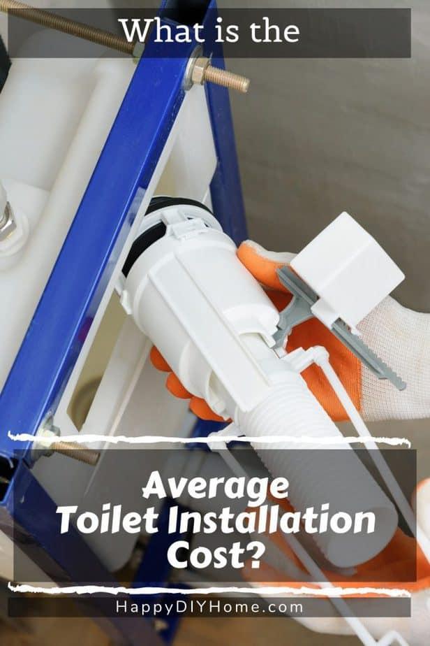 Toilet Installation Cost 1