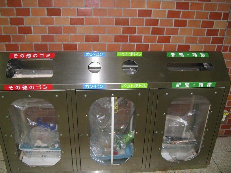 11 Garbage Bins